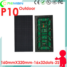 My aliexpress commercial advertising led panel module outdoor p10 smd rgb 32*16 320mm*160mm 1/2 scan ,rgb led module p6 p8 p10