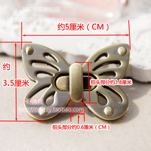 DIY handmade accessories, bag locking latch retro hollow butterfly lock ancient sweep color 5CM * 3.5CM pack cover switch