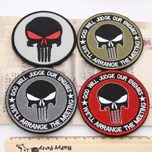 2017 New Punisher's Armband Tactical Patch Army Badge Backpack Embroidery Individualized Patch Military Patch Badge