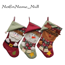 1pc Christmas Stockings Hand Making Crafts Children Candy Gift Bag Santa Bag Elk The Old Man Snowman Festive Party Supplies 2017(China)