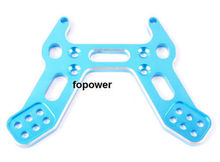 HSP 860005 Aluminum Front Shock Tower RC 1:8 Nitro Car Truck Upgrade Parts Blue