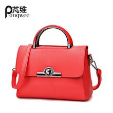 PONGWEE 2017 Women Small Square Package Bag Women's Michael Handbag Fashion All-match Bucket Chain Bag Shoulder Bag