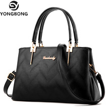 YONGBONG Women Bag Pu Leather Tote Brand Name Bag Ladies Handbag Lady Evening Bags Solid Female Messenger Bags Travel Sac A Main