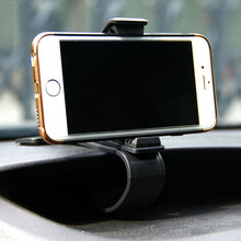 Car Phone Holder Dashboard Mount Clip Clamp Adjustable Antiskid Cell Phone Stand Bracket GPS For iPhone Samsung Xiaomi Huawei