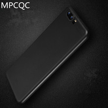 MPCQC Top Quality For Huawei P10 Lite Black Case Frosted Rubber Shield Case For Huawei P10 Lite TPU Cover Soft Gel Silicone Case(China)