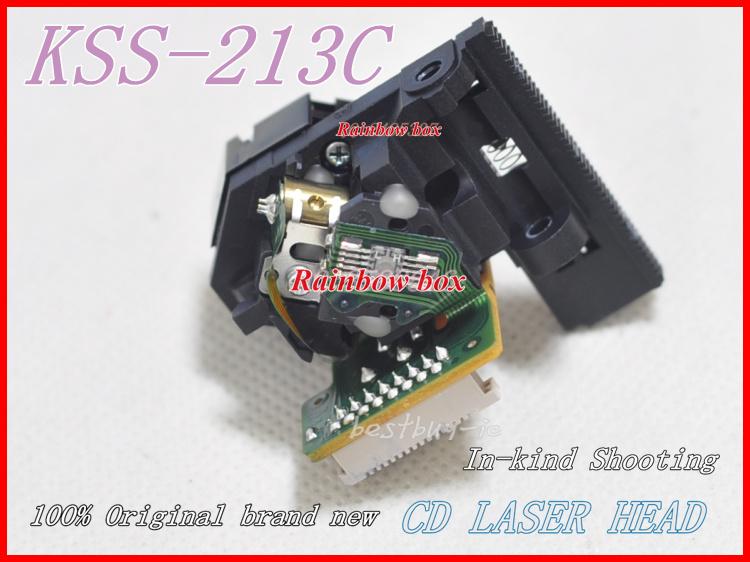 KSS-213C (3)