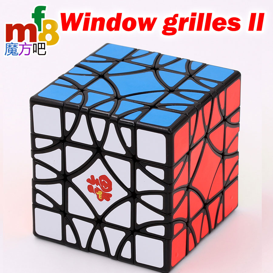 Magic Cube puzzle mf8 Window grilles II paper cutting collection master must professional educational twist wisdom toys gift Z