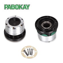 1 piece x For SSANGYONG Korando II Musso SUV Rexton TD Musso Pick Up Locking hubs FREE Wheel hub B035 AVM450(China)