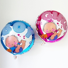 10pcs/lot new baby balloon printed balloons 18inch metallized balloons for baby shower decorating child party supplies