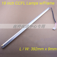 10pcs x Universal 19inch CCFL Lamps for 4:3 LCD Monitor Screen with Frame Backlight Assembly Double lamps 392mm*9mm(China)
