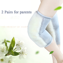 KAWO 2 Pair Knee Support Winter Warm Knee Protector Wool Knee Pad Adjustable Relief Prevent Arthritis Knee Guard Sports(China)