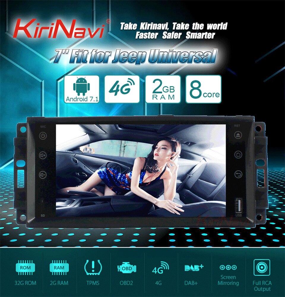 KiriNavi Android Car Radio for Jeep Universal  (13)