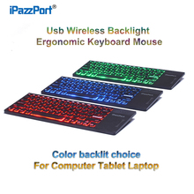 Computer Usb Wireless Backlight Ergonomic Keyboard Mouse Kit Remote   For Apple PC Tablet Laptop Ipad Raspberry Pi Smart Tv XBMC