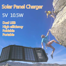 Newest 10.5W Solar Panel Charger with iSolar Technology for Cell Phone, iphone, ipad, Samsung and Other Smartphones and Tablets(China)