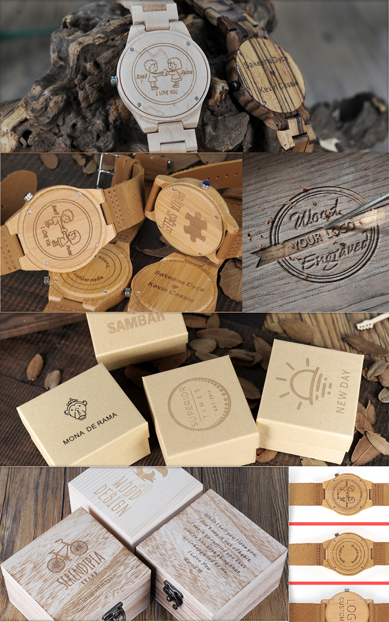 watch custom wood