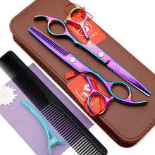 hot sell JAPAN rainbow hair cutting scissors high quality,professional barber hairdressing scissors hair thinning shears + bag