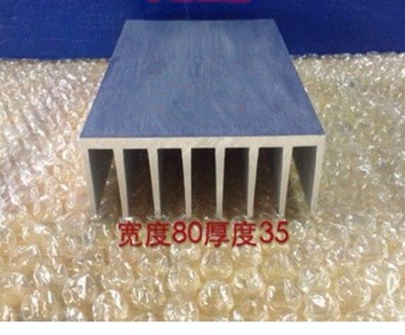 Radiator manufacturers selling aluminum radiator width 80,high35 length300 customized processing 80*35*300mm Aluminum Heatsink <br>