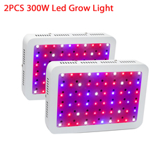 LED Grow light 300W Full Spectrum grow lamps For Medical Flower Plants Vegetative indoor greenhouse grow lamp