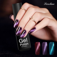 Saroline 1Pcs 7ML Cat Eyes Nail Polish Gel Cat Soak Off Varnish UV LED 3D Magnetic Manicure Color Gel Nail Polish(China)