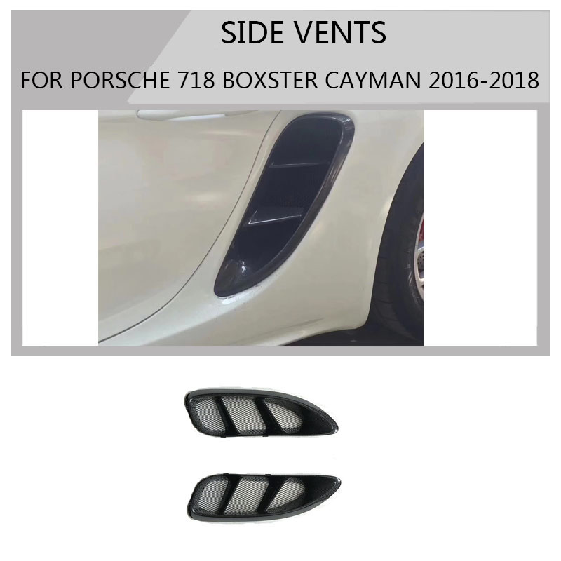 718 carbon fiber side vents for Porsche 718 Boxster Cayman 2016-2018 carbon fiber refit side vents carstyling02