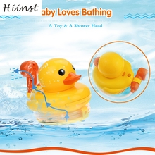 HIINST Funny Big Spray Duck Water Bath Beach Party Swimming Pool Toy Kids Toddler Ducks play with water toys july20 P30 Ag15(China)