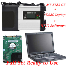 20173in1 Super chip MB Star C5 with D630 Laptop+2017.9HDD SD Connect DTS wireless diagnosis mb star c5 ready to use DHL free