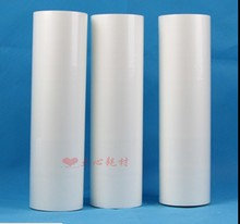 "28Mic 310mmx200M Satin Matt 1"" Core Hot Laminating Films Bopp for Hot Roll Laminator"