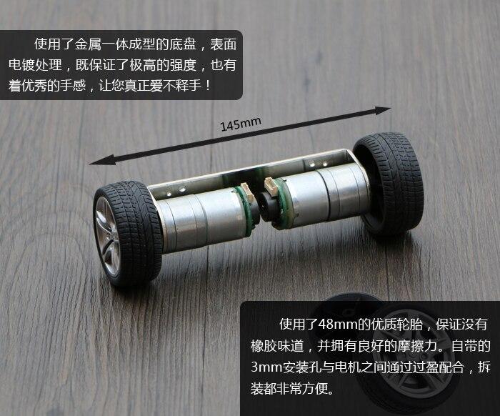 Mini 2WD self-balance robot car chassis rubber wheel car frame 25 encoder<br>