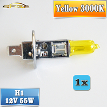 H1 Halogen Bulb 12V 55W 1 Piece Yellow 3000K 1700Lm Quartz Glass Car HeadLight Auto Light XENON Fog Lamp