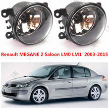 For RENAULT MEGANE II Saloon (LM0/1) 2003+2015 Front bumper light Original Fog Lights lamp Halogen car styling.1SET.8200074008