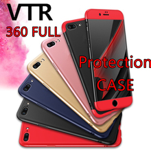 360 Degree Protection mobile case For iphone 6 6s plus case For 7 7 plus cover plastic pc matte full Protective case phone shell(China)