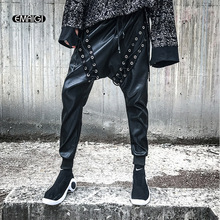 Men Leather Harem Pant Male Strap Design High Street Fashion Hip Hop Loose Casual Leather Trousers