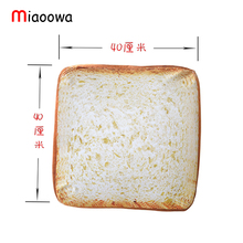1pc 40cm Creative Plush Toast Bread Pillow Toy Stuffed Bread Cushion Funny Toast Bread Pillow for Pets Birthday Gift Decoration