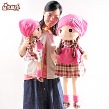 RYRY 40cm HWD Angela Doll Plush Toys Kids Toys Cartoon Plush Collection Phyl Dolls For Girls 2-4 Years Old Birthday Gifts