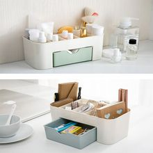 Fashion Multi-functional Saving Space Desktop Comestics Makeup Storage Drawer Type Box Cute Cosmetic Organizer 22*10*10.3cm@GH