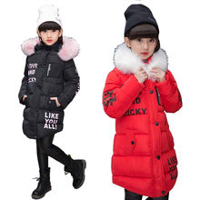 f8fd70663 Child Fur Coat Promotion-Shop for Promotional Child Fur Coat on ...