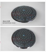 Hot sale round 25cm diameter plastic blue shower room rainfall top shower head, 1/2 connector ceiling shower room head shower