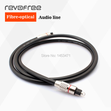 Revofree Digital audio optical fiber audio cable and power amplifier connecting cable with high fidelity square mouth 5M/10M