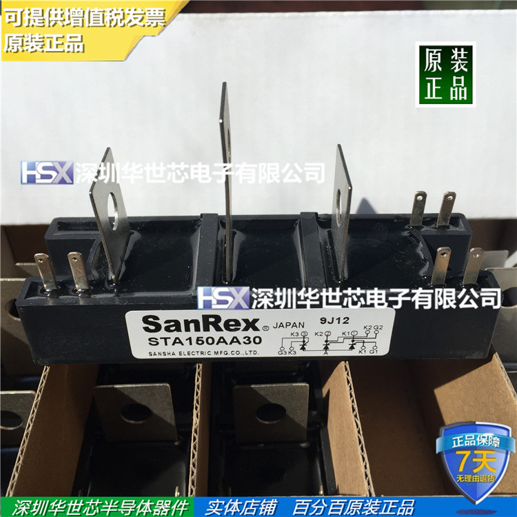 STA150AA30 two welding machine thyristor module<br>