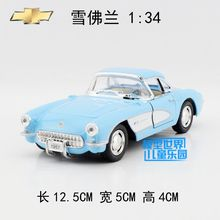 Candice guo alloy car model Kinsmart 1957 Chevrolet Chevy cool vehicle plastic mini motor pull back toy birthday gift christams(China)