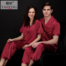 2017 Men And Women Spring Red Silk Turn Down Collar Nightgown Silky Summer Short Sleeve Shirts Long Trousers Chinese Pajama Sets