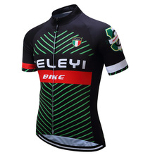 Summer Outdoor Sports Bike Speed Dry Breathable Short Sleeved Cycling Jersey Factory Direct Sale / Wholesale(China)