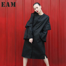 Buy EAM 2017 Summer autumn New Fashion Solid color black Flounced Stitching Long Sleeves Split Hem Dress women fashion tide A001 for $20.01 in AliExpress store