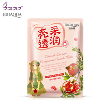 red pomegranate Radiance for face Masks replenishment shrink pores skin care cosmetics facial mask face Moisturizing sheet mask(China)