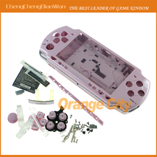 Colors for PSP2000 PSP 2000 Game Console replacement full housing shell cover case with buttons kit