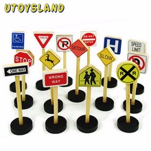 UTOYSLAND 15Pcs Teaching Aids Wooden Educational Toys Traffic Signs Mark Children Knowledge Game Blocks - Color Random(China)