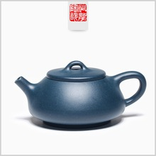 Buy 240ml Authentic Zisha teapot special wholesale Yixing original mine famous pure manual stone teapot Kung Fu tea table kettle for $40.43 in AliExpress store