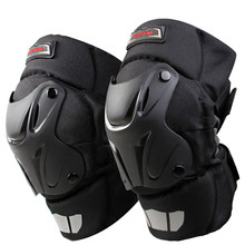 Motorcycle Kneepads PP Shell Knee Pads Protective Gear Off Road Motocross Outdoor skateboard Sports Safety Protectors(China)