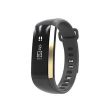 2016 New M2 Smart Bracelet Blood Pressure Heart Rate Monitor Pedometer Fitness Tracker WristBand for ios Android PK xiaomi 1s 1A(China)
