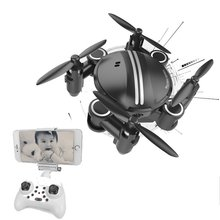 EBOYU(TM) SH1 WiFi 2.4GHz 4CH 6-Axis Gyro 3D LED UFO Mini RC Quadcopter Drone with WIFI Real-Time FPV and HD 0.3MP Camera RTF
